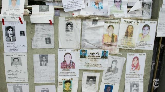 NYTimesBangladesh